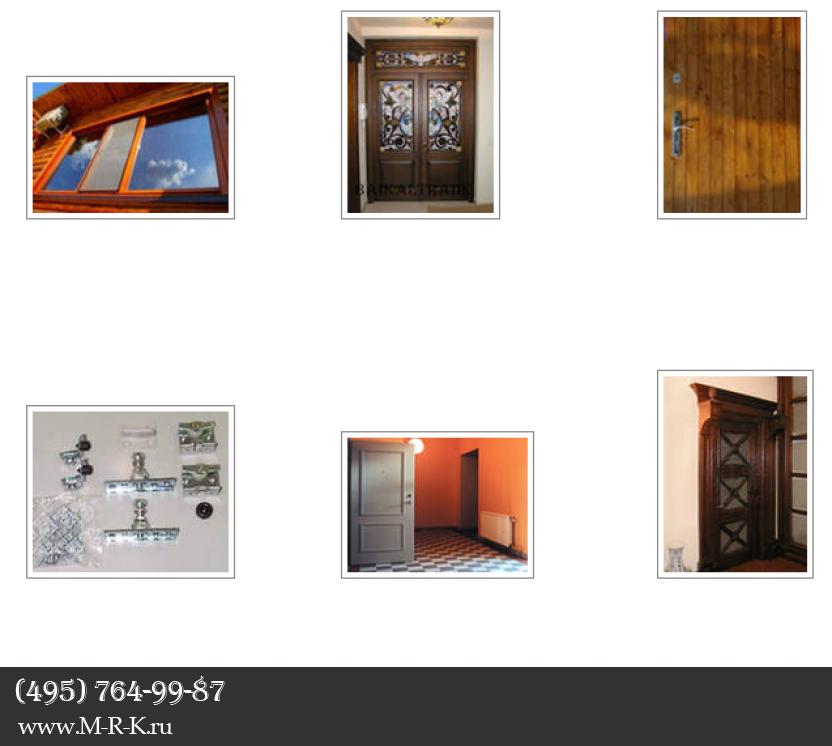 Отделка для деревянных дверей.