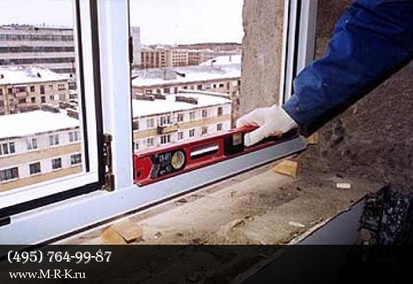 Вставляем пластиковые окна.