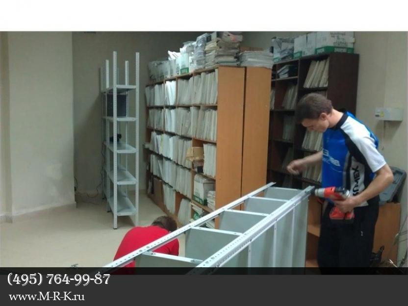 Крепёжные работы, установка мебели, монтаж, сборка шкафов.