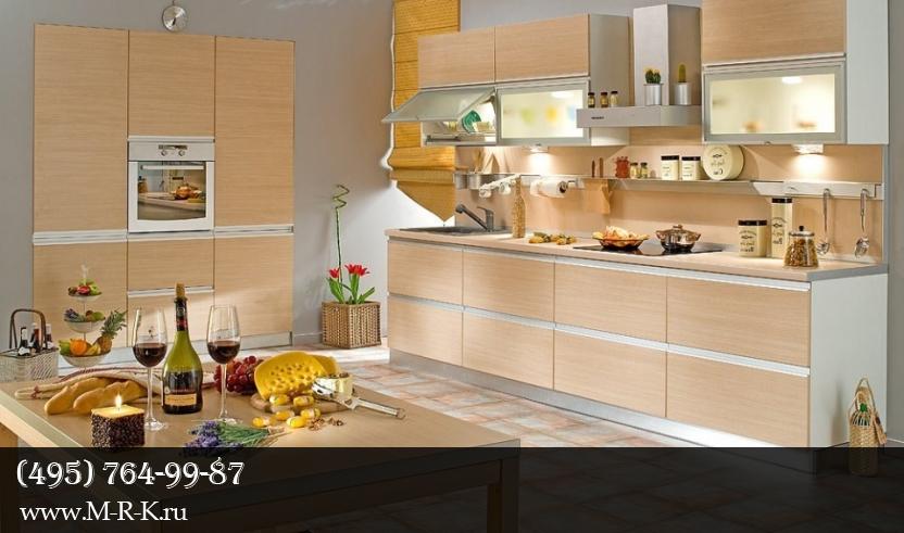 Освещение кухни.