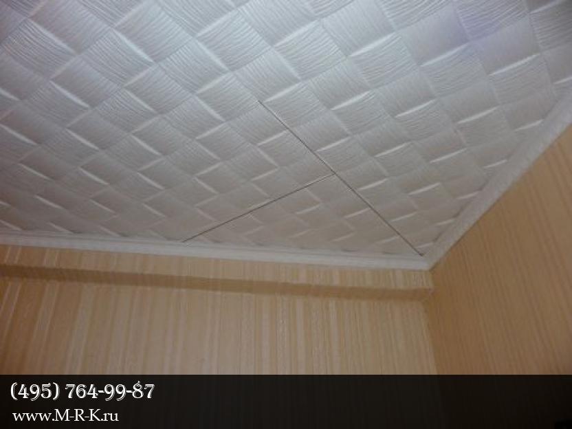 Поклейка диагональю потолочной плитки