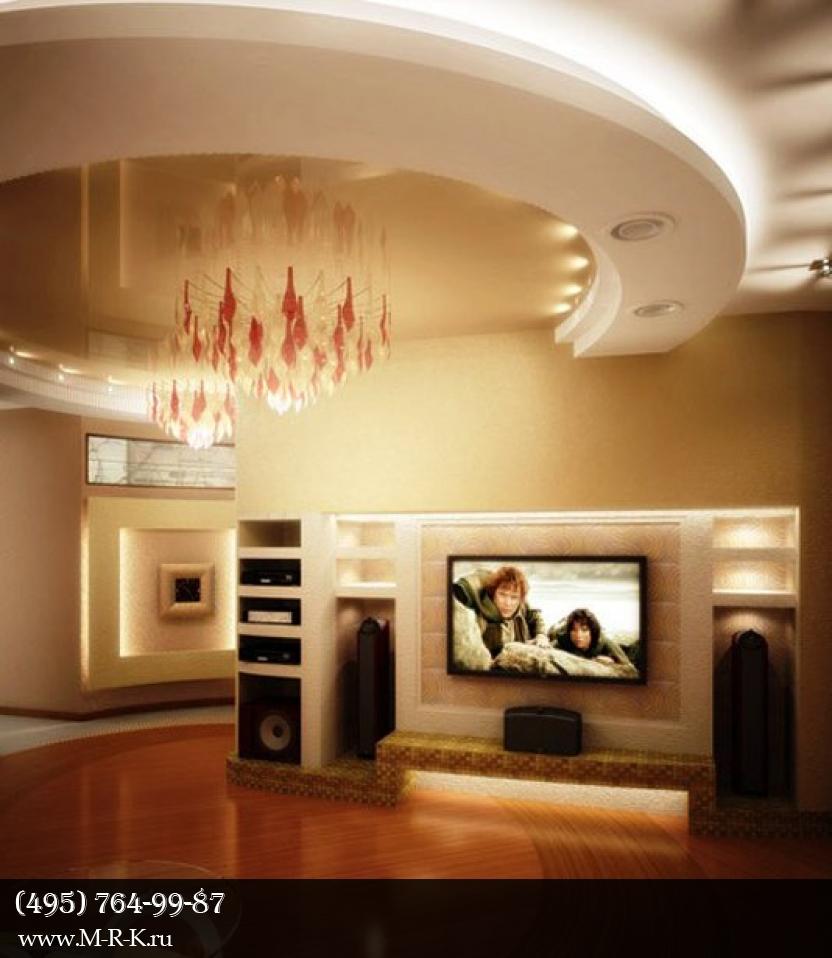 Ремонт квартир в Москве недорого и качественно!