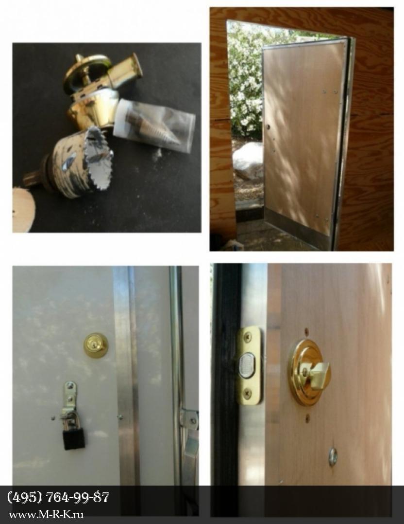 Установка дверного замка.