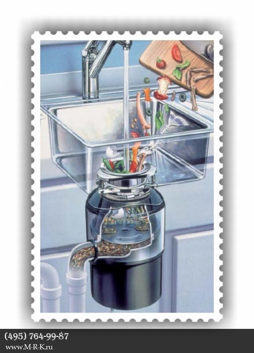 Установка измельчителя пищевых отходов.