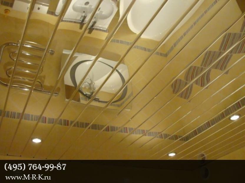 Установка реечного потолка в ванной, монтаж на кухне.