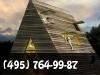 Треугольный дачный домик фото