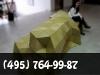 Скамейка в виде оригами фото
