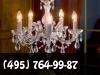 Люстры из свечей. фото