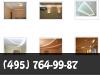 Потолок из гипсокартона.  фото