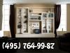 Сборка мебели из ДСП фото