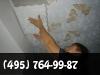 Установка плитки на потолок. фото