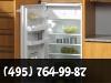 Установка встроенного холодильника. фото