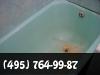 Эмалировка ванны. фото