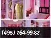 Интерьер гардеробной комнаты.  фото