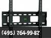 Повесить телевизор на стену ЖК фото
