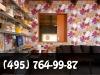 Отделка стен тканью. фото