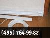 Прокладка проводки в квартире фото