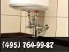 Ремонт сантехники в квартире. фото
