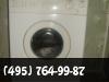 Установка стиральной машины качественно! фото
