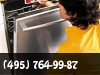 Установка посудомоечной машины фото