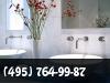 Установка раковины в ванной, на кухне. фото