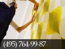 Отделка стен самоклеящейся плёнкой. фото