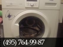 Подключить стиральную машину автомат фото