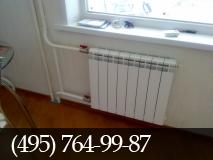 Установка радиатора отопления. фото