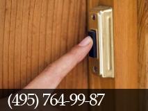 Установка звонка в квартире. фото