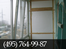 Утепление балконов и лоджий. фото