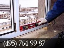 Вставляем пластиковые окна. фото